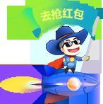 清远网站建设